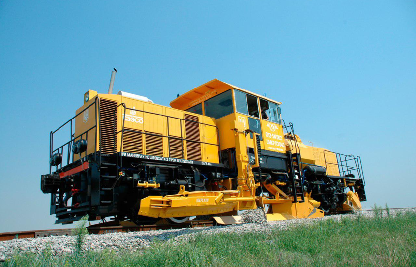 Track Machinery