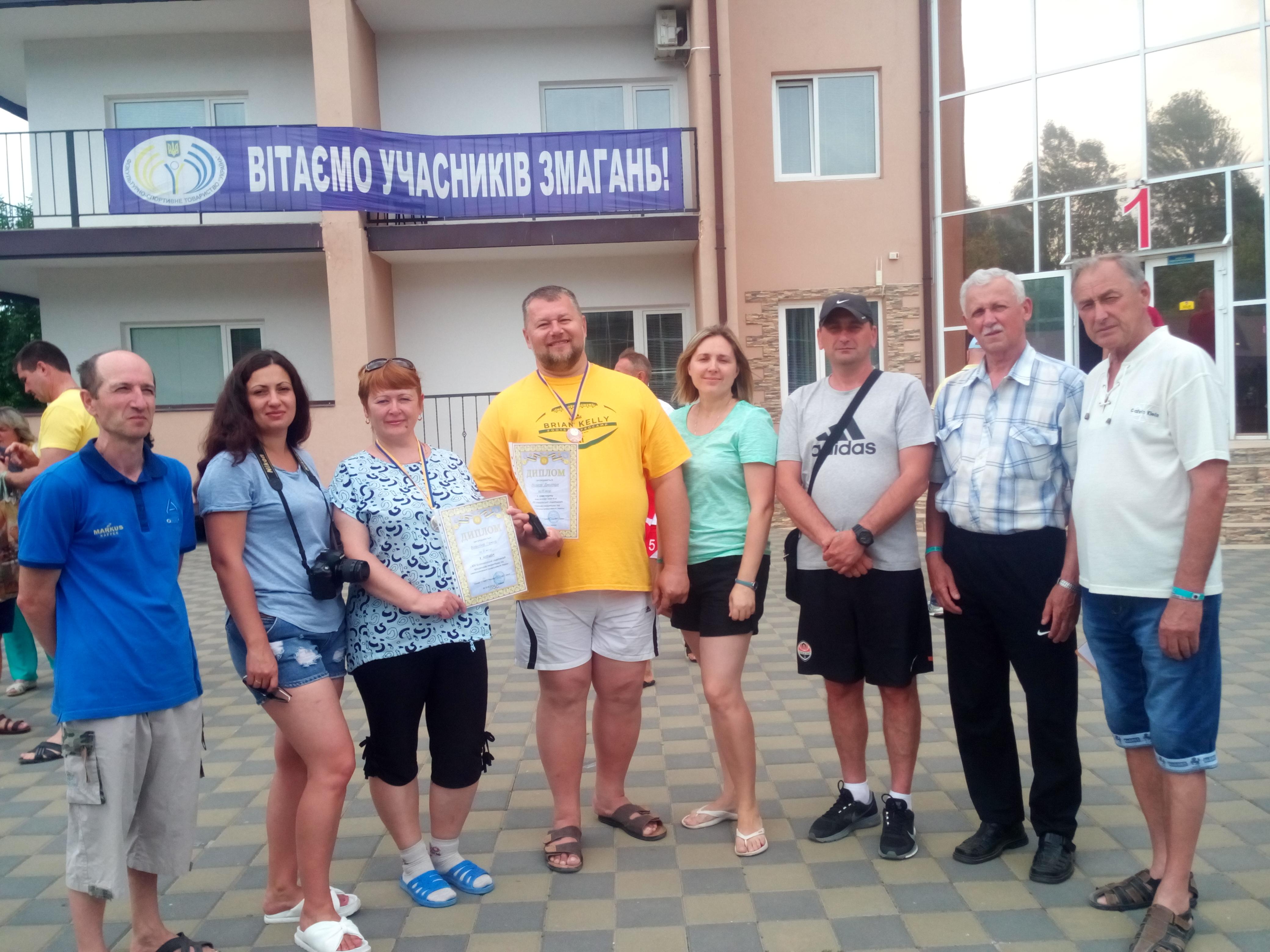 ХIV Всеукраинская спартакиада работников энергетики и электротехнической промышленности Украины